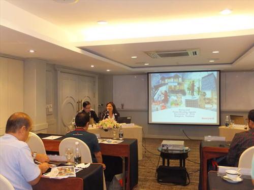 Presentation and speech by Honeywell