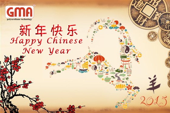 RIM CNY 2015